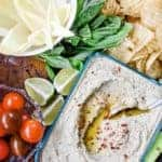 Simple, yet sophisticated this White Bean Dip with basil, garlic, and Worchestershire sauce is a creamy dip that is amazing with wheat crackers and veggies! #beandip #whitebeans #diprecipes #diprecipeseasy #holajalapeno